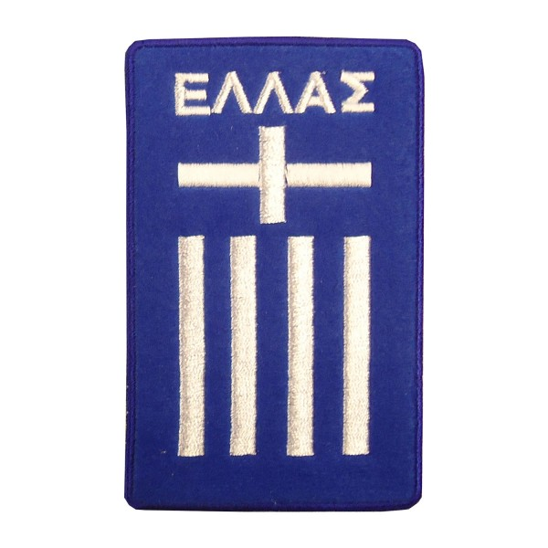 Embroidery Patch National Greek Team 70 x 110 mm