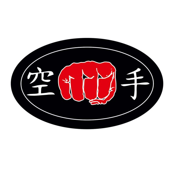 Embroidery Patch - KARATE FIST OVAL 10x6cm