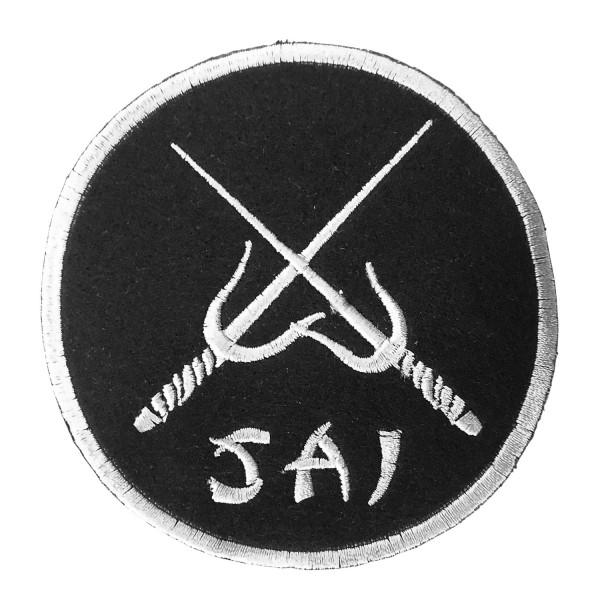 Κεντητό Σηματάκι - SAI