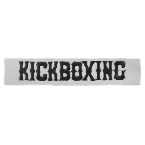 Κορδέλα Ελαστική Kickboxing