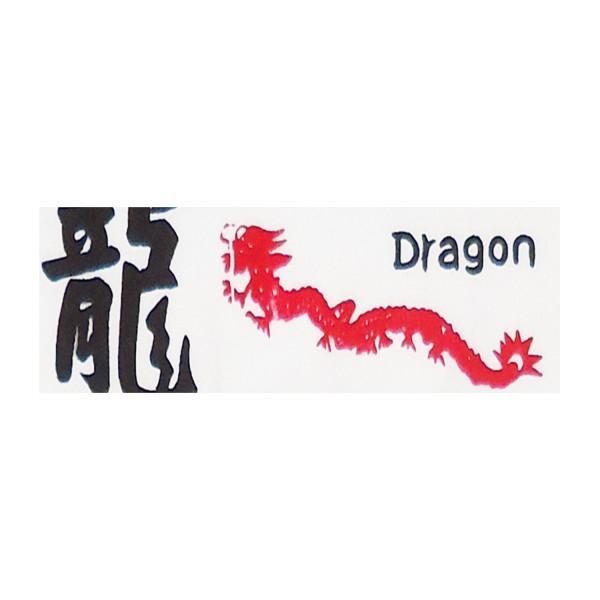 Κορδέλα - DRAGON