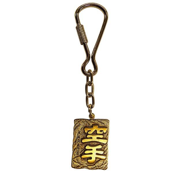 Key-ring Karate Engraved