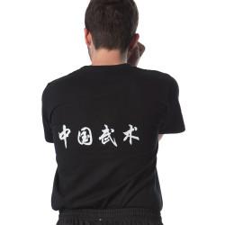Κοντομάνικη Μπλούζα Μαύρη Wushu association