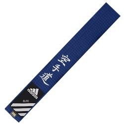 Ζώνη Adidas Elite με κεντητά γράμματα Karate στα Ιαπωνικά