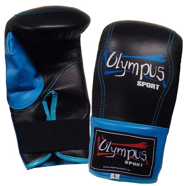 Bag Gloves Olympus by Raja Leather Elastic Wrist Closure Full Thump