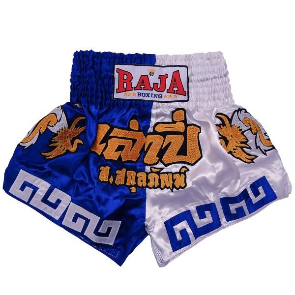 Thaiboxing Shorts Raja DRAGON - RTB-214
