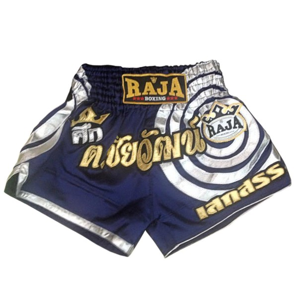Thaiboxing Shorts RAJA KING RTB-494
