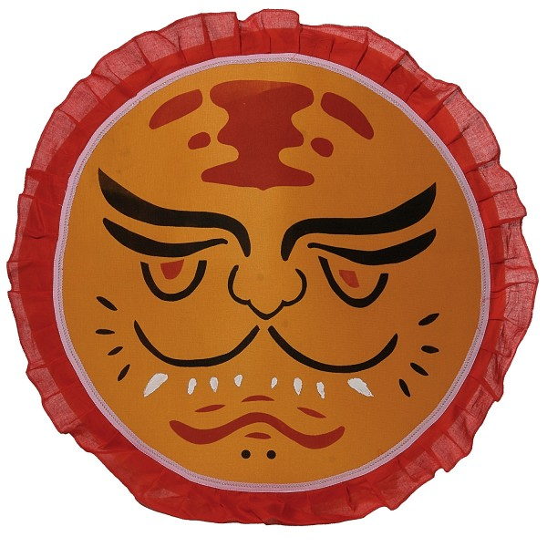 Wushu Shield Dun Pai